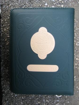 Al-Quran berwarna hijau