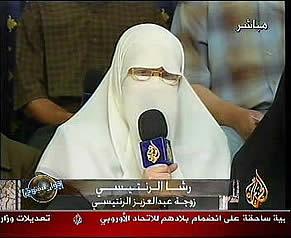 Puan Rasa(Ummu Muhammad)