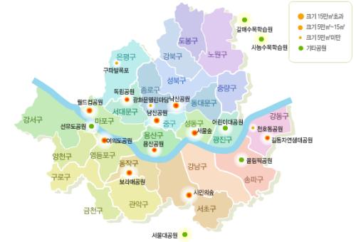 seoulpark