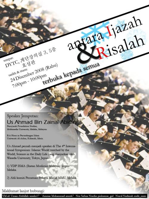 ijazahrisalah-copy11