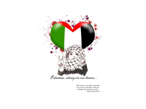 palestinealways_sk